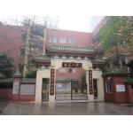 广州市东山培正小学