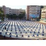 广州市越秀区八一实验学校