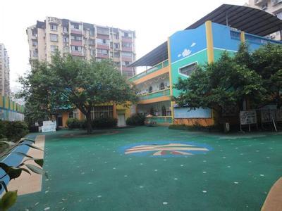 重庆市涪陵娇子幼儿园相册