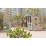 重庆市北碚区朝阳幼儿园
