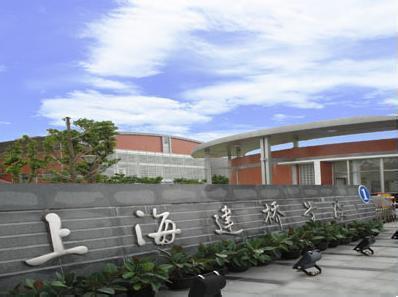 上海建桥学院相册