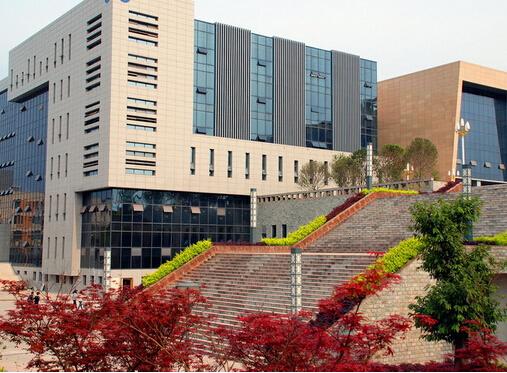 重庆工业高级技术学校相册