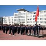 阜新市第一中等职业技术学校