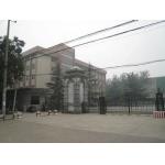 河北经贸大学经济管理学院相册