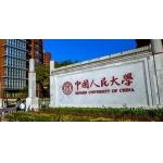 北京市中国人民大学相册