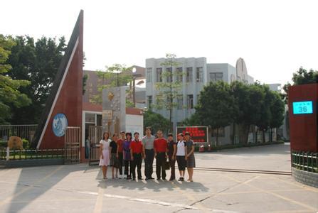广州市番禺区石楼镇中心小学相册