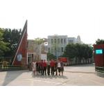 广州市番禺区石楼镇中心小学
