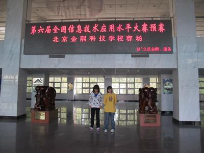 北京金隅科技学校(原北京建材工业校)相册