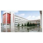 西安高新国际学校相册