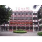 广州市番禺区富丽小学