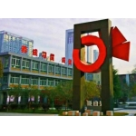 西安市第八十六中学相册