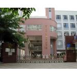 南山实验学校荔林中学部(南实南海中学)