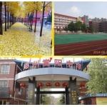 郑州嵩阳中学相册