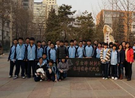 2016清华附中国际学校招生简章-北京小升初