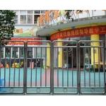 重庆市龙溪华龙幼儿园
