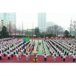 天津中华职业中等专业学校