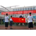 天津市河东区实验小学相册