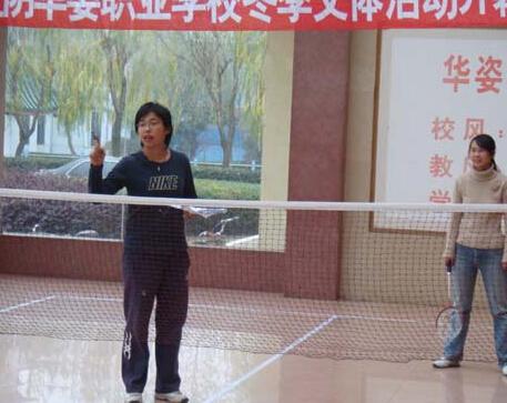 多少分才可以上江陰華姿中等專業學校對口單招班