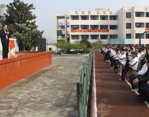 川师大附中外国语学校中学部(46中)相册