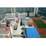重庆市松树桥中学相册