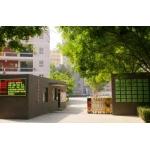 西安建筑科技大学附属中学(西建大附属中学)相册