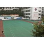 重庆市万州区王牌小学