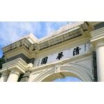 北京清华大学照片