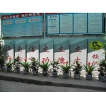 重庆万州区天城小学