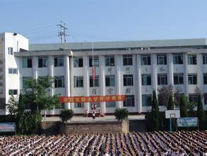 重庆渝北区实验小学相册