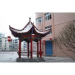 重庆黔江区人民小学