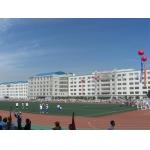 吉林省实验中学(初中)相册