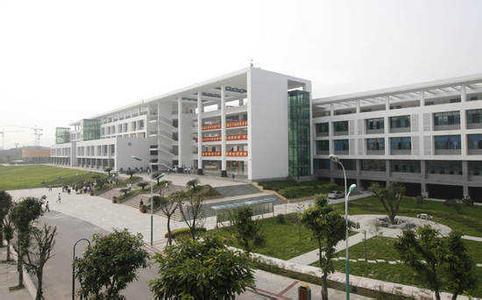 重庆大学城第一中学(重庆大学城一中)相册