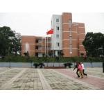 重庆木洞中学(高中)