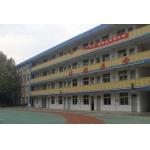 南京市十八中学