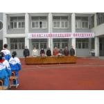 南京第四十三中学