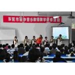 东莞厚街湖景中学相册