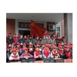 杭州萧山区任伯年小学
