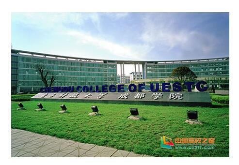 电子科技大学成都学院照片4