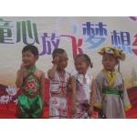 托克托县才子幼儿园相册