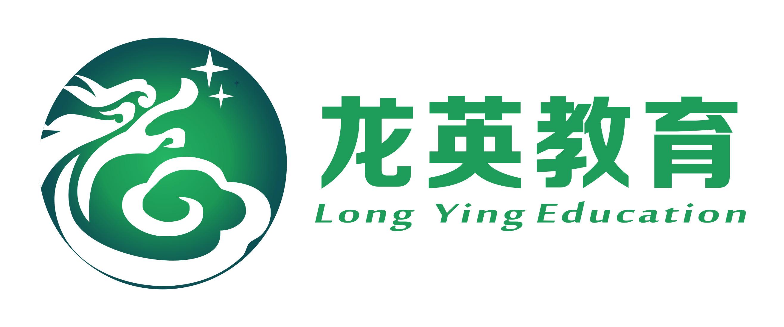 惠州市龙英教育相册