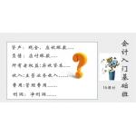 广州市随堂教育科技有限公司