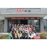 郑州AAA数字艺术教育相册
