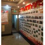 辽宁成公教育公务员考试教研中心相册