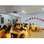 秦皇岛市盛邦教育职业培训学校相册