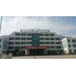 河南省内乡县第一高级中学