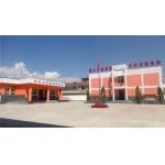 永登县特殊教育学校