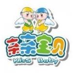 深圳市亲亲宝贝国际早教中心相册