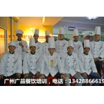 广州广品餐饮培训