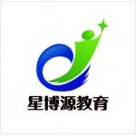 武汉星博源教育咨询有限公司相册