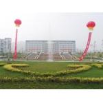 山东商业职业技术学院(山东省商业学校)